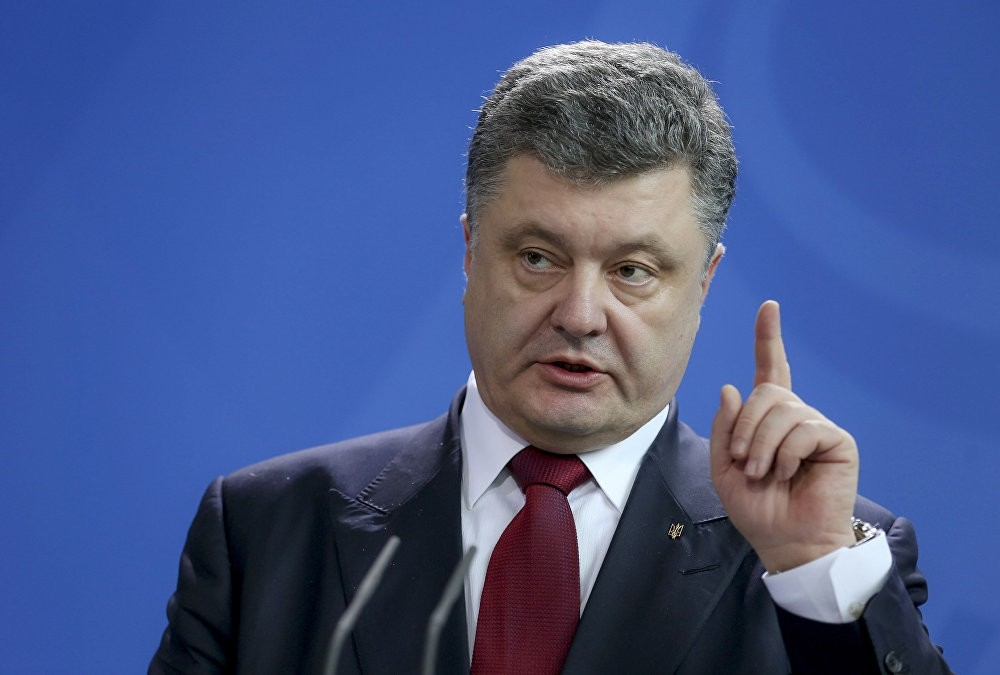 Порошенко рассказал обобъединяющих государство Украину иЕС «ценностях»