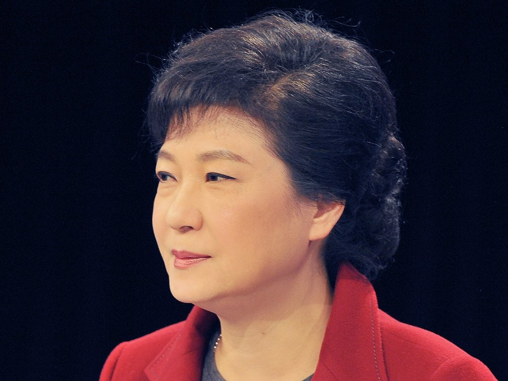 Прошлый президент Южной Кореи Пак Кын Хеарестована поделу окоррупции