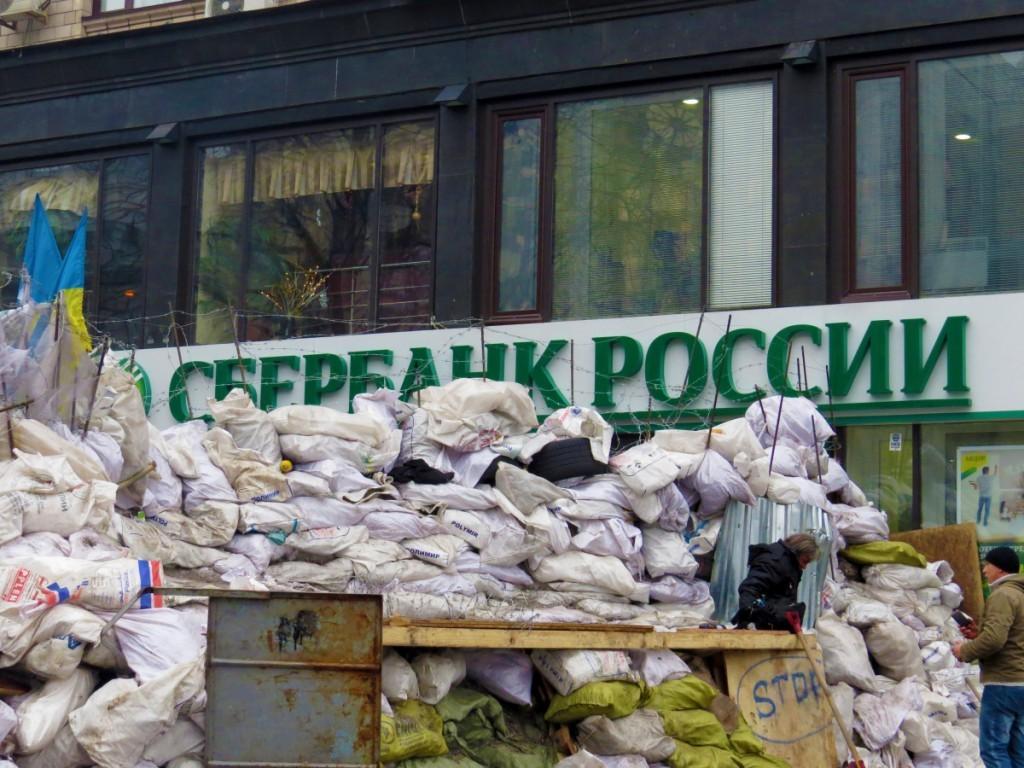 ВУкраинском государстве возобновили работу два отделения «дочки» Сбербанка
