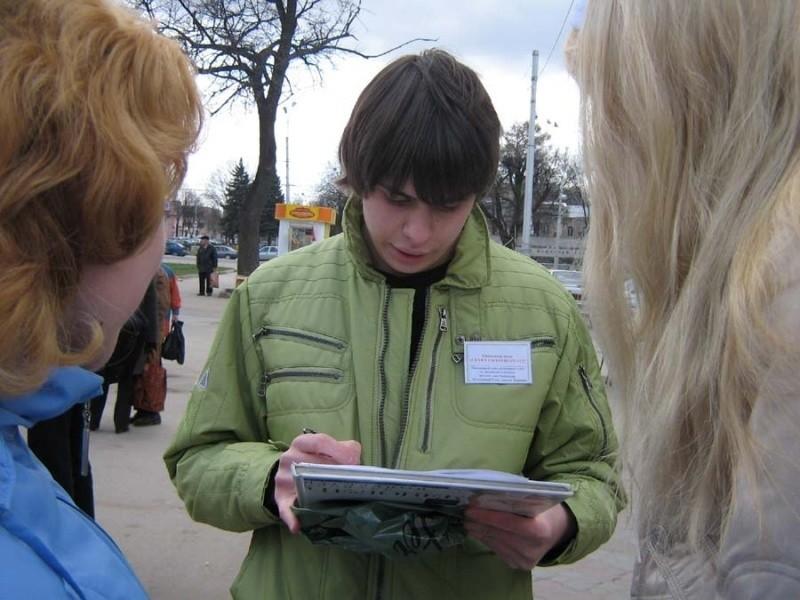 Жители России дали оценку своему положению вобществе
