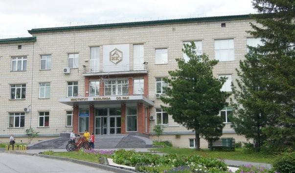 В Новосибирске учёные смогли растворить нерастворимое