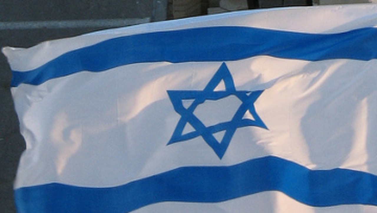 Израиль иНикарагуа восстанавливают дипломатические отношения