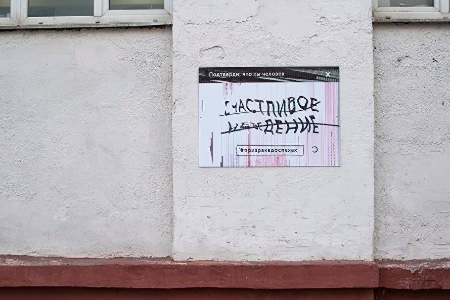 На улицах Екатеринбурга названия улиц превратились в капчу