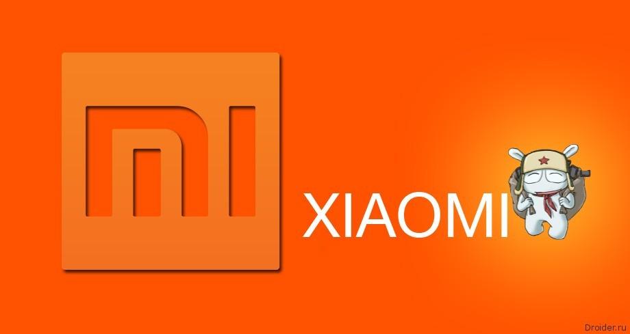 Xiaomi начинает сражаться ссерыми поставками в РФ