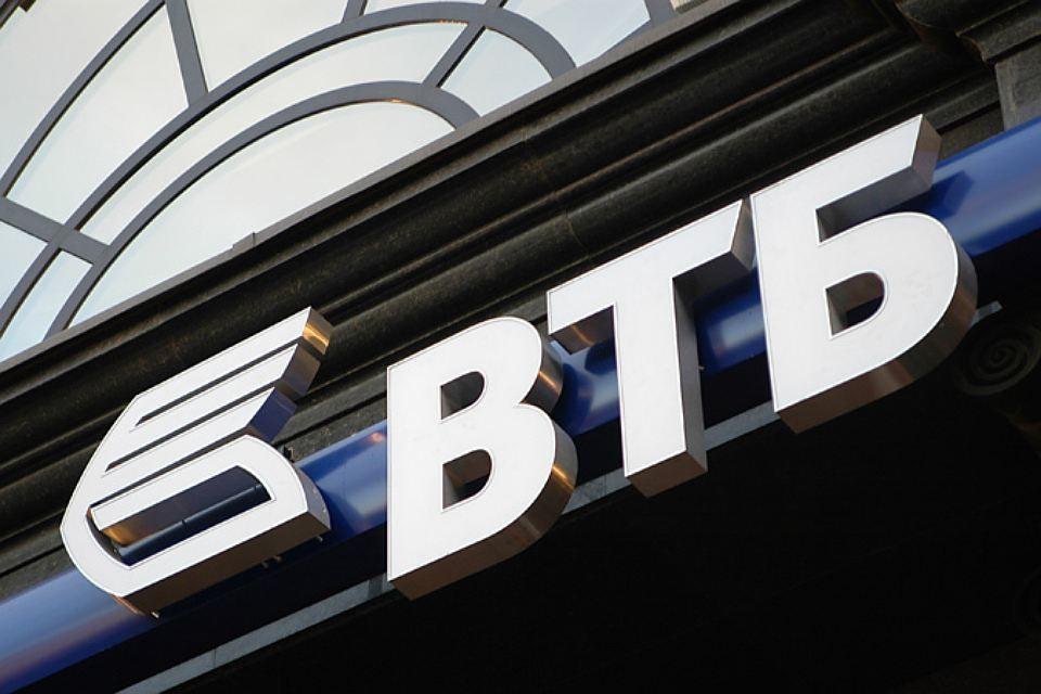ВТБ напротяжении 2017г закроет дочерний банк воФранции