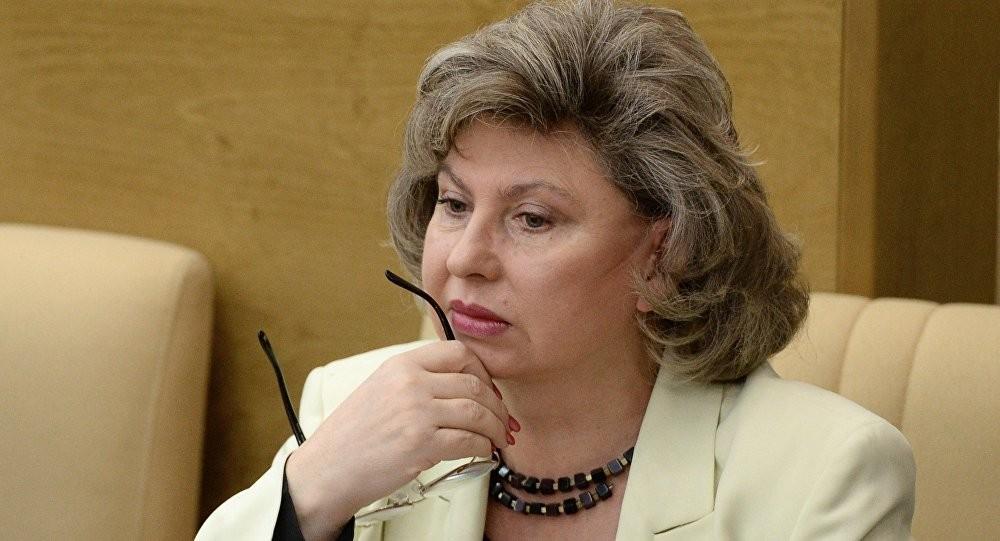 Москалькова назначила проверку после несанкционированного митинга в российской столице