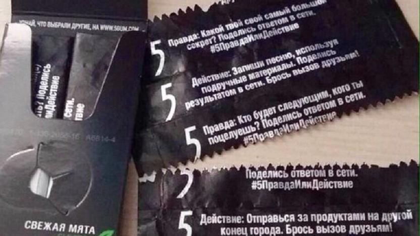 Вмагазинах Приморского края обнаружили жвачку спризывами копасным действиям