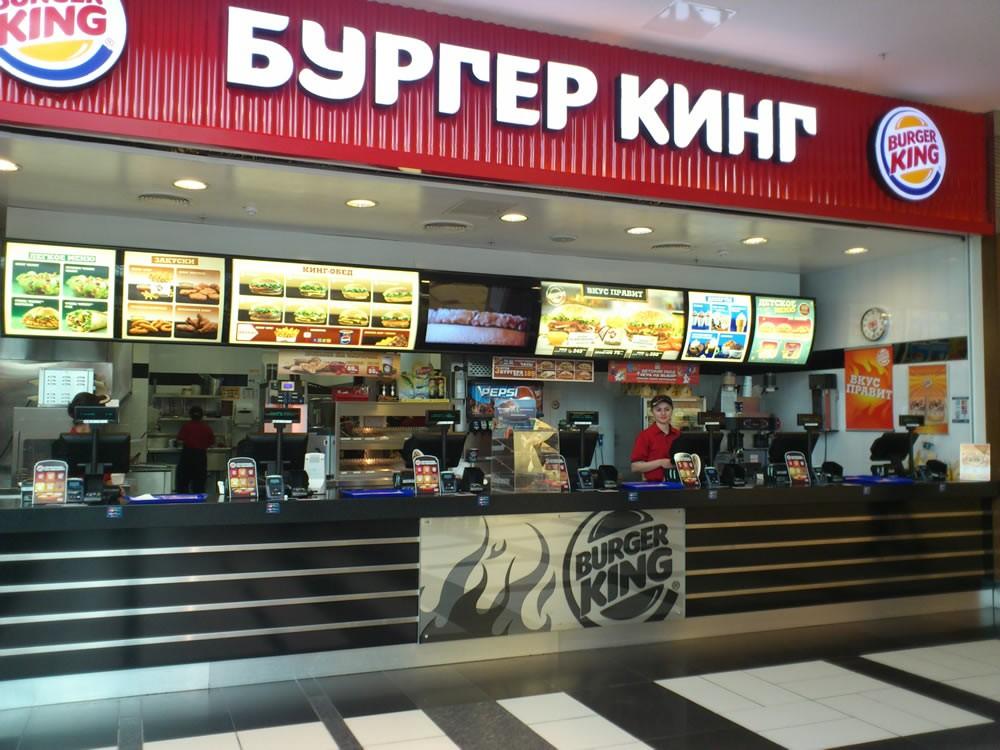 Бесплатный пирожок обошелся Burger King в110 тыс. руб.