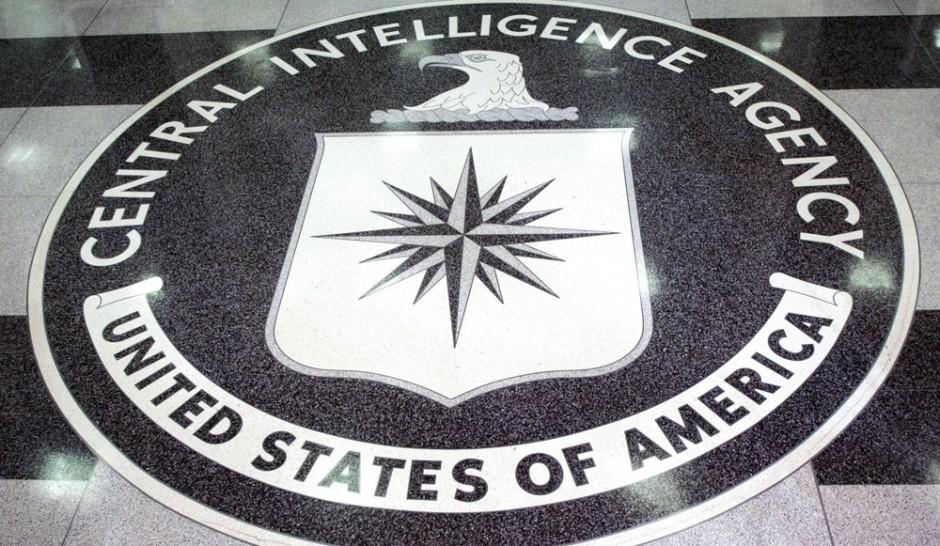 Wikileaks опубликовал новые файлы ЦРУ