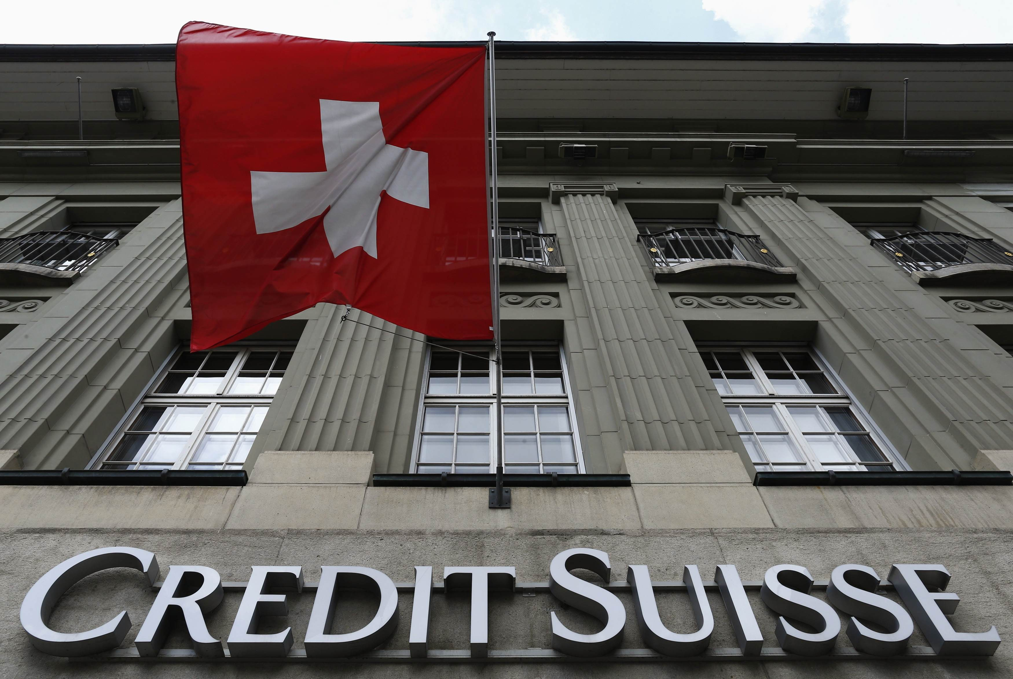 Отделения банка Credit Suisse подверглись обыскам в 3-х городах