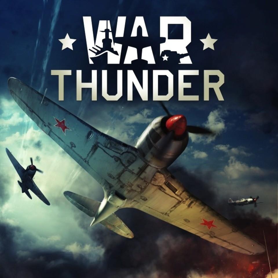 ВWar Thunder открылись новые ранги техники ссовременными машинами