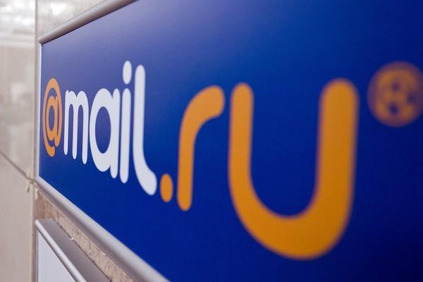Mail.Ru Group и Microsoft заключили сделку