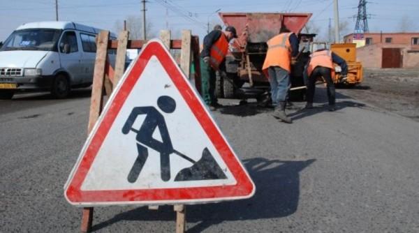 В Омске планируют за два года отремонтировать 65 дорог