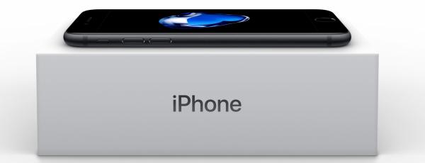 AnTuTu: IPhone  7 Plus стал самым мощным смартфоном в мире