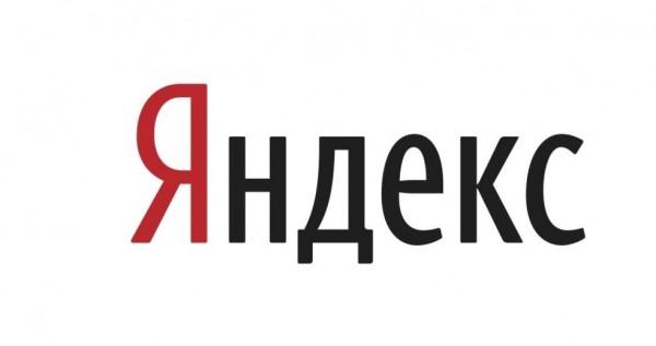 """""""Яндекс"""" работает над созданием рекламы со смайлами"""