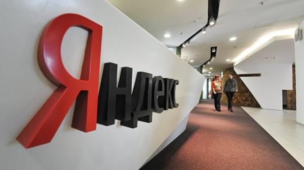 «Яндекс» начал тестировать трансляцию продюсерских компаний и телеканалов на своих площадках