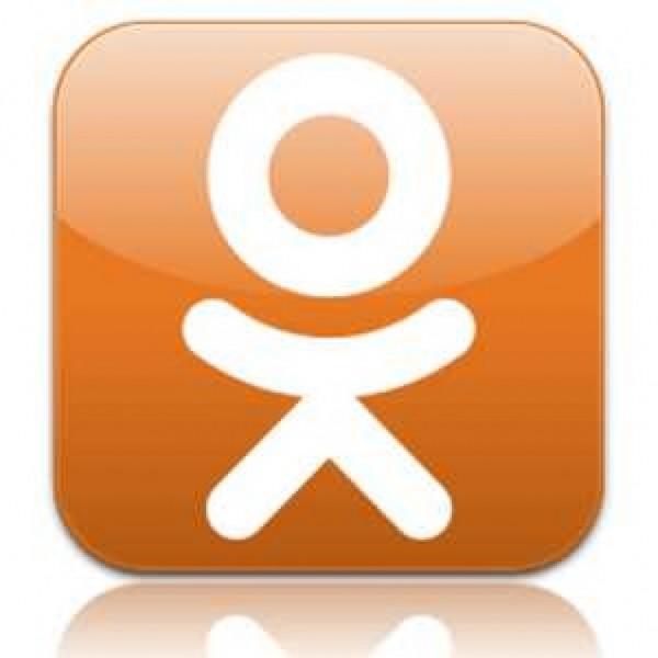 В «Одноклассниках» появилась служба поддержки для пользователей