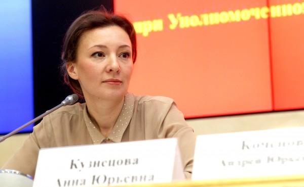 Анна Кузнецова предлагает ввести пожизненное наблюдение за педофилами