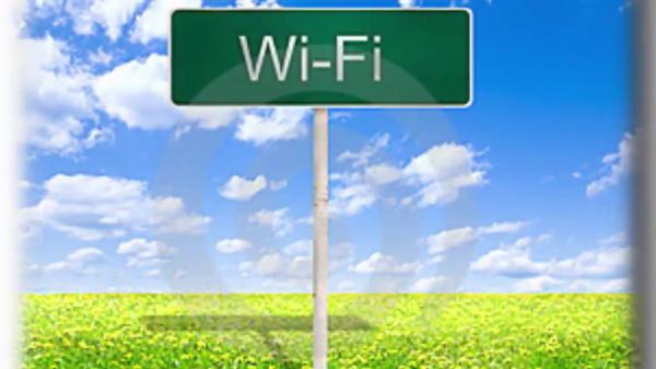 IT-специалисты предлагают Wi-FI заменить инфракрасной сетью