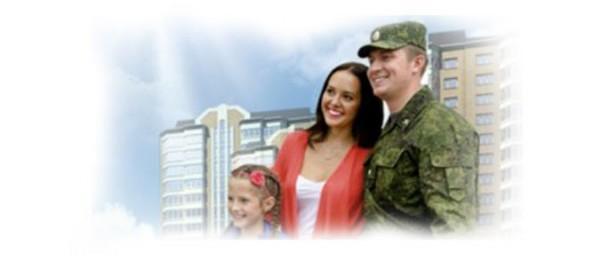 Сбербанк уменьшил ставки по военной ипотеке