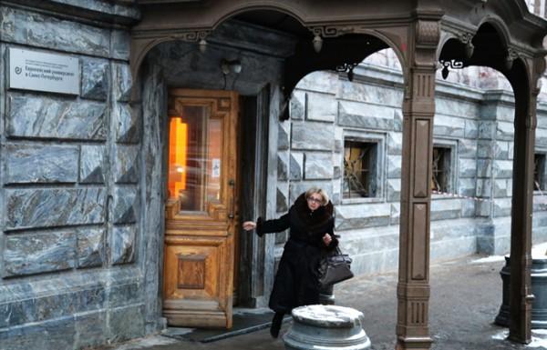 Решением суда аннулирована лицензия Европейского университета Петербурга