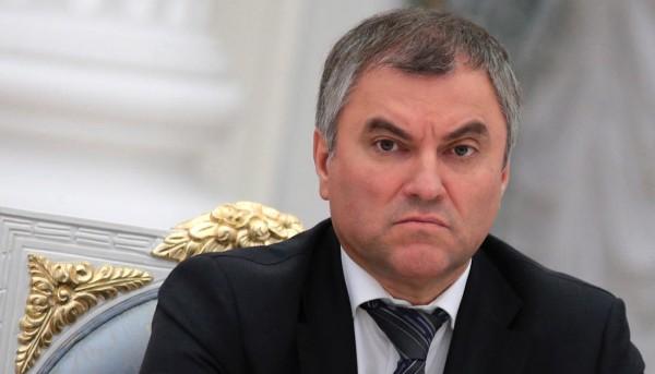 Володин призвал российские власти обратить внимание на цифровую экономику