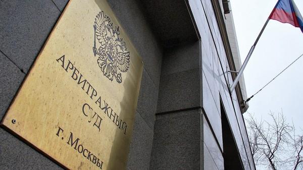 Арбитражный суд одобрил выселение Центра Рерихов из усадьбы Лопухиной