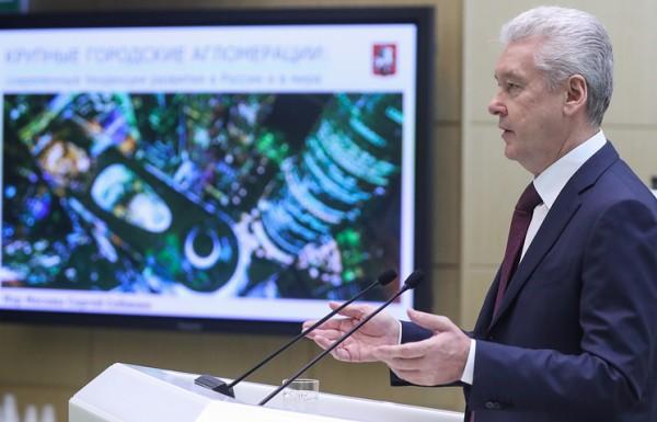 Собянин сделал напоминание сенаторам о вкладе Москвы в федеральный бюджет
