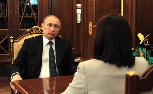 Путин предложил Госдуме продлить полномочия Набиуллиной