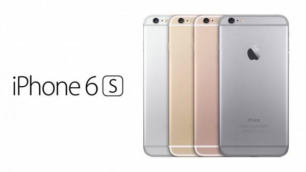 Смартфон Apple iPhone 6s стал самым популярным в 2016 году