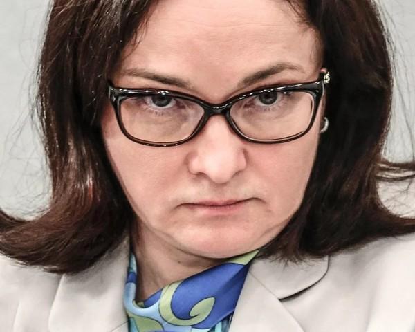 Набиуллина: Россия имеет собственные возможности и не боится отключения от SWIFT