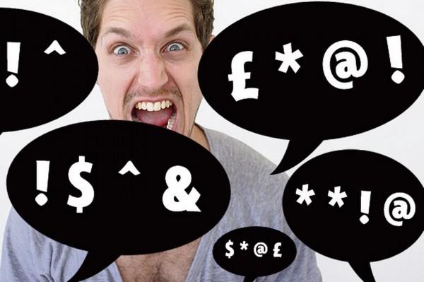 Психологи: Матом не всегда можно показать свою честность