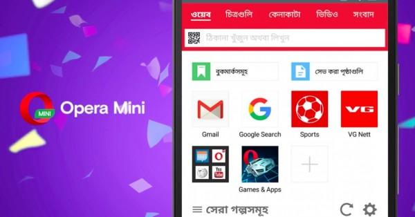 Компания Opera выпустила новую версию браузера Mini