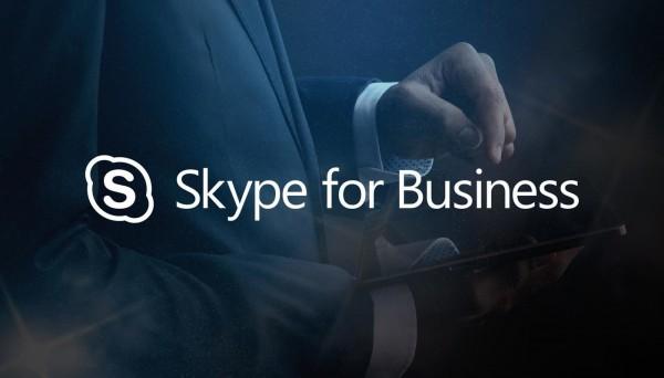 """""""АстроСофт"""": Теперь в Skype for Business сохраняется вся переписка пользователей"""