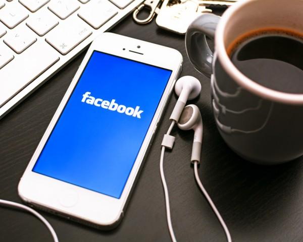 В Facebook Messenger доступна функция обозначения местонахождения