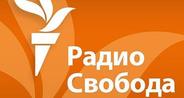 В Краснодарском крае избили журналистов «Радио Свобода»