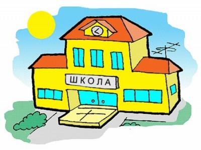 Новый проект, посвящённый необычным школам, запускают РВК и Newtonew