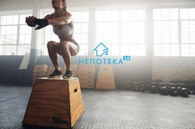 Для участников проекта НЕПОТЕКА 3.0 тренировку в Останкино проведет Rexona