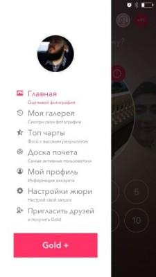 Появилось приложение Spontana, способное узнать уровень привлекательности человека