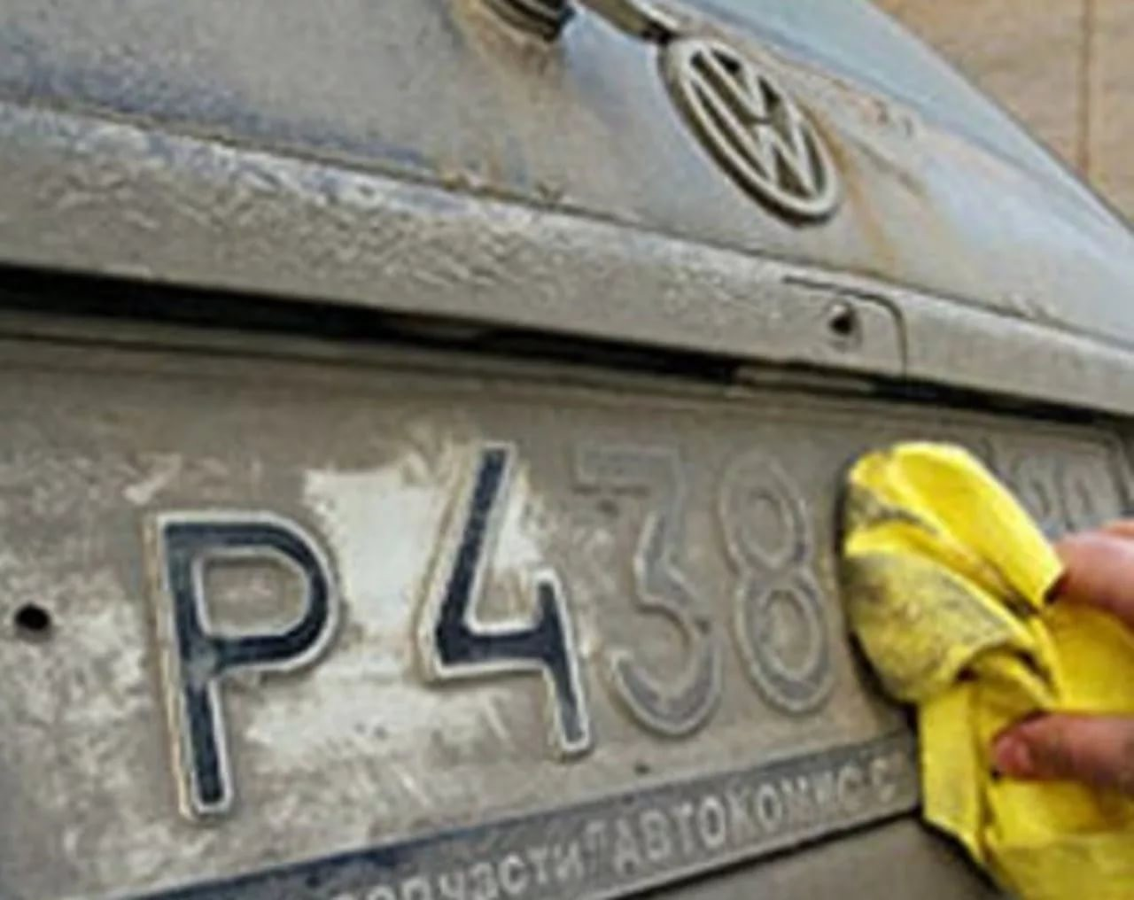 В РФ рассматривают решение оштрафах занечитаемые номера