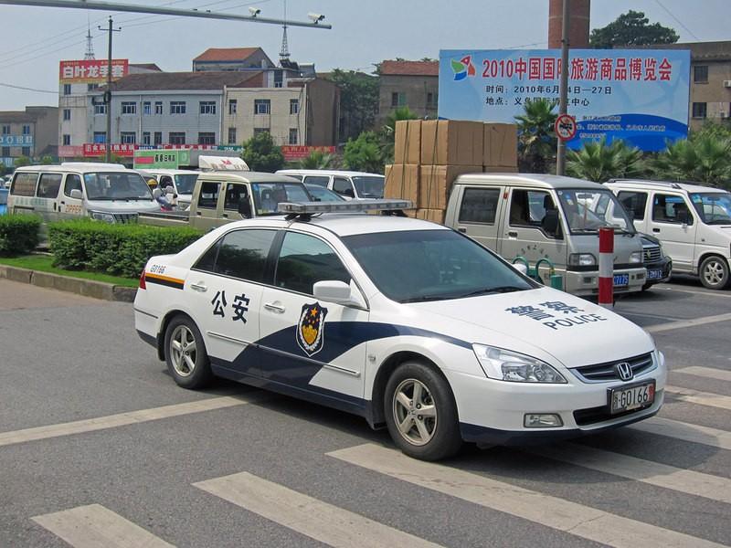 40 авто столкнулись в«Поднебесной»