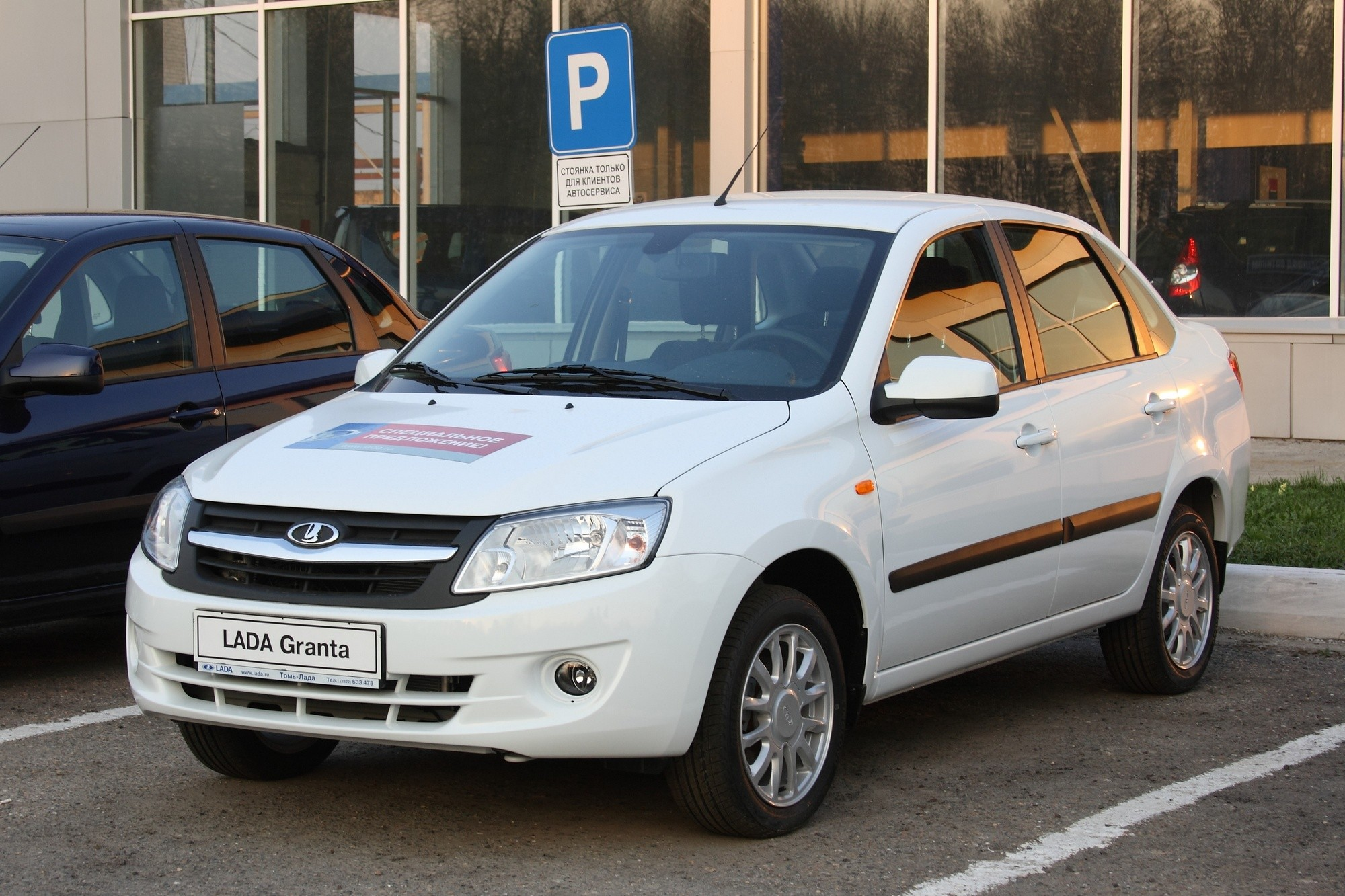Назван наиболее успешный вплане продаж автомобиль вБашкирии