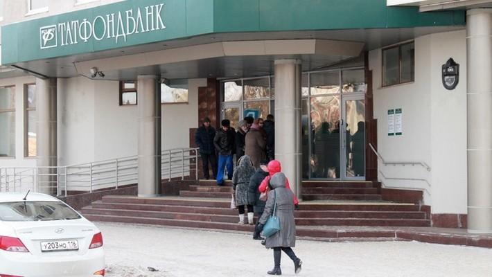 Вкладчики Татфондбанка иИнтехбанка собираются оспорить решениеЦБ оботзыве лицензий