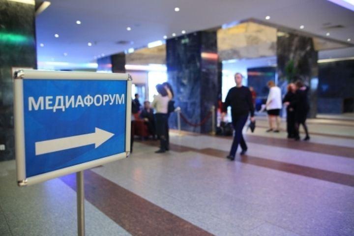 ОНФ намедиафоруме презентовал «Карту убитых дорог»