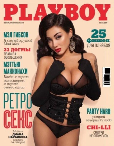 Девушка изГатчины стала звездой журнала Playboy