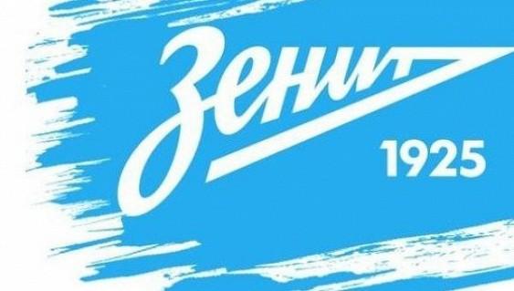 «Зенит» выразил сожаления родным иблизким погибших отвзрыва вметро Санкт-Петербурга
