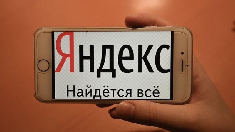 Клименко прокомментировал сбои вработе «Яндекс.Новостей»