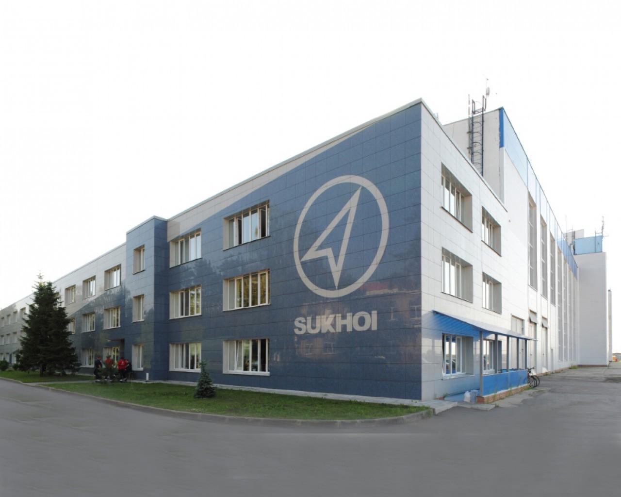 Минобороны требует отавиахолдинга «Сухой» 2,3 млрд руб.