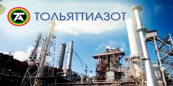 Назаводе «Тольяттиазот» начались обыски