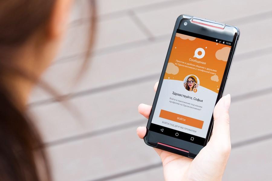 Android-вымогатель маскируется под приложение «Одноклассники» иобходит все антивирусы